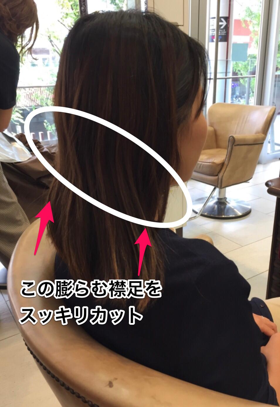[ショートヘア ]ママさんの膨らむ襟足スッキリカットしてお悩み解消!!