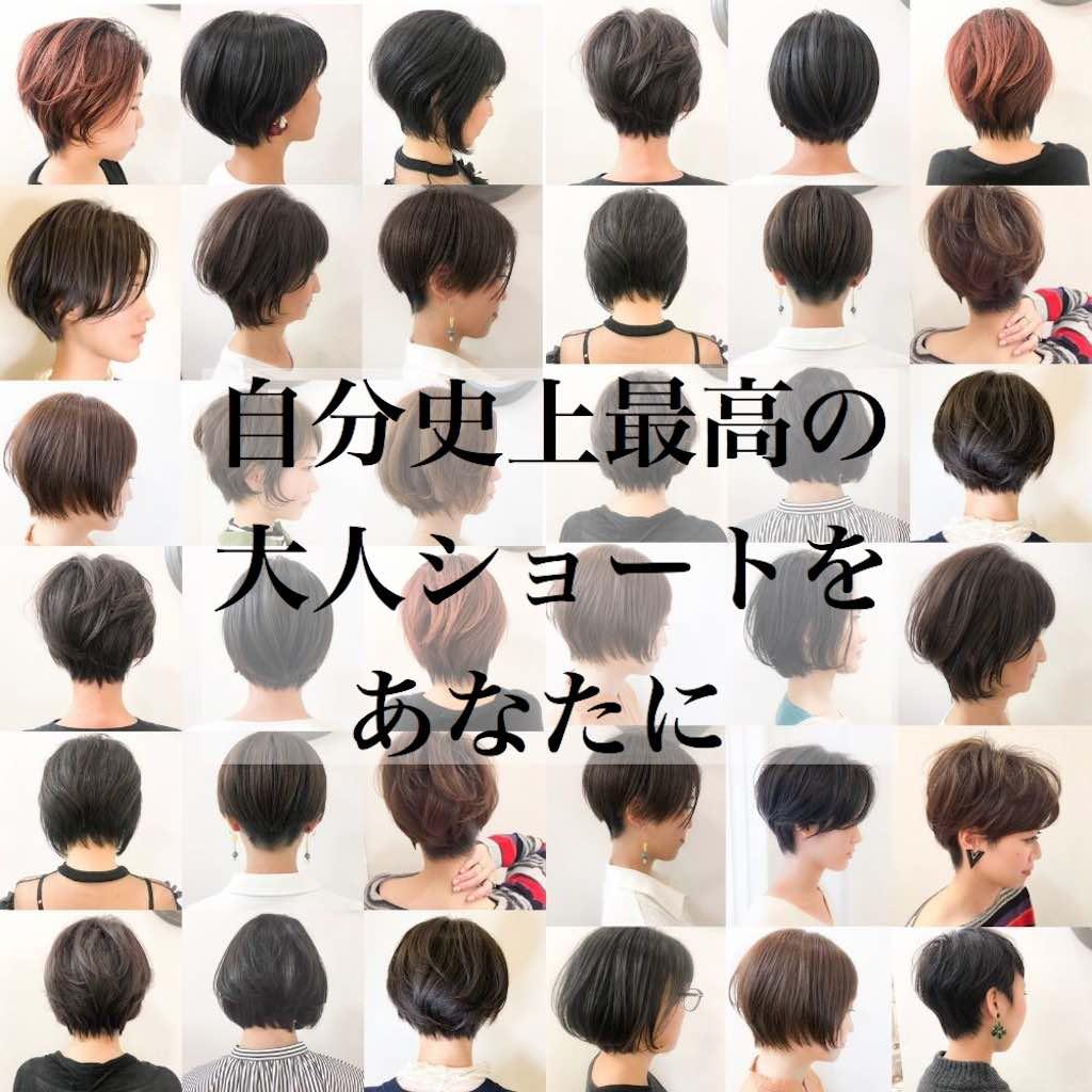 京都/ショートヘア専門家/平松賢則