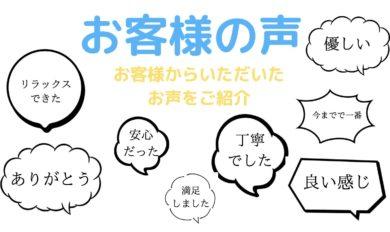 【口コミNo.4】バッサリカットして貰うなら平松さんに!思い切って切って良かった♬