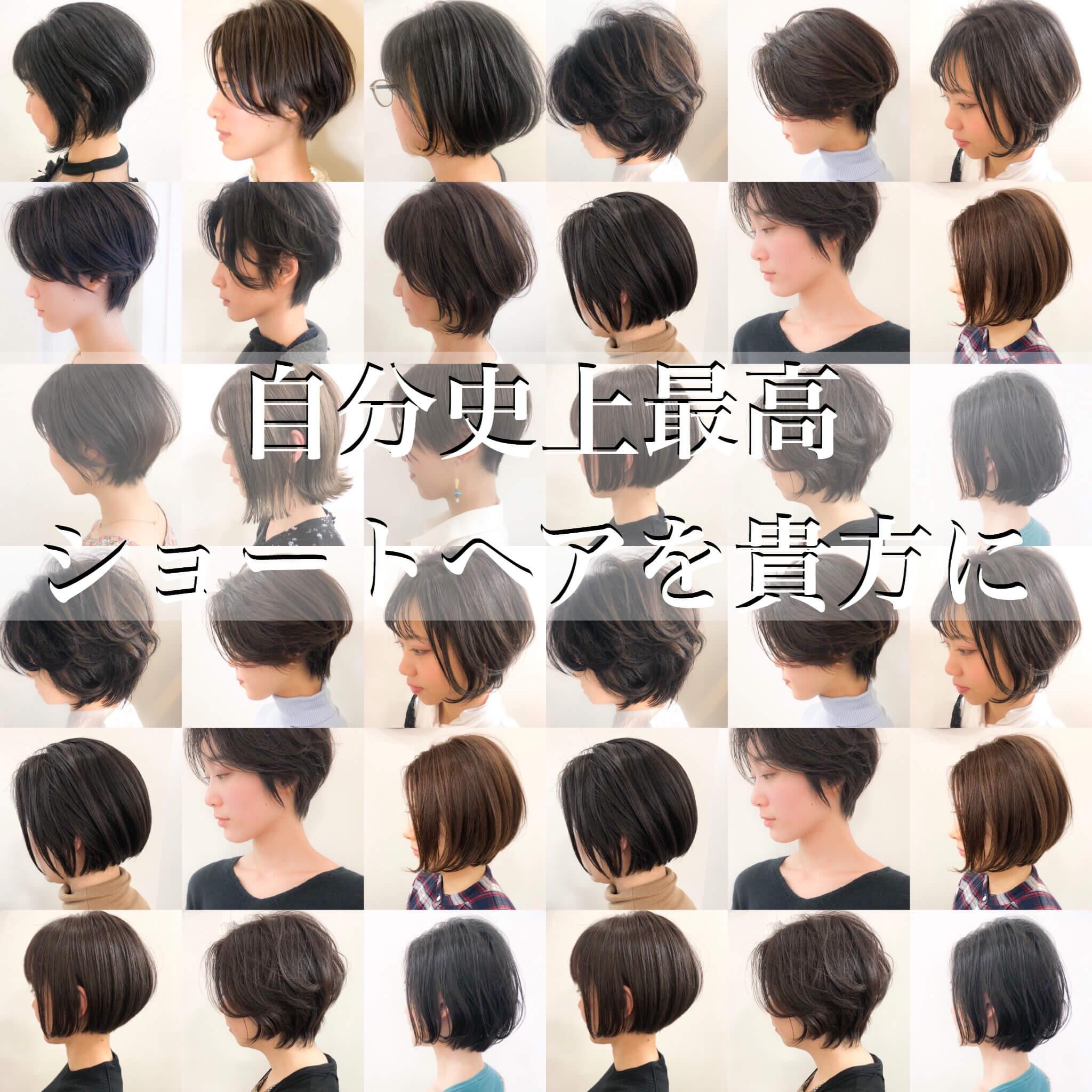 【大阪府枚方市樟葉ショートヘア専門家・美容師】平松賢則